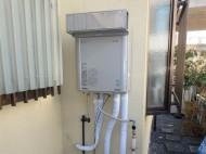 ガス給湯器(RUF-E2405SAW-LP) 側方排気アダプター(WOP-3305)