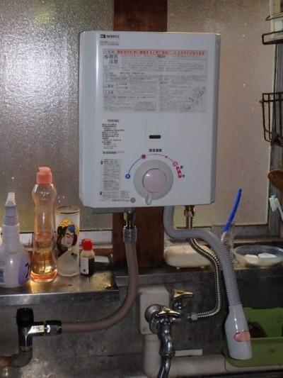 ノーリツ 瞬間ガス湯沸かし器 YR545-13A