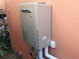 Rinnai ガス給湯器 RUF-E2005SAW-13A