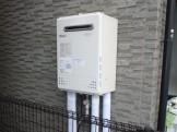 ノーリツ ガス給湯器 HCT-C2452SAWX-2