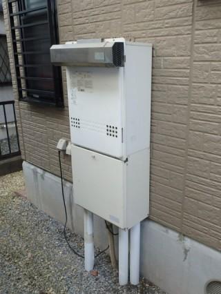 ノーリツ ガス給湯器 HCT-C2452SAWX-2BL