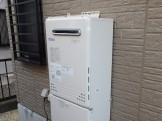 ノーリツ ガス給湯器 HCT-C2452SAWX-2BL  配管カバー H32-K(450)
