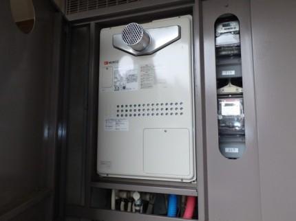 ノーリツ ガス温水暖房給湯器 GTH-2444AWX3H-T-1 BL13A