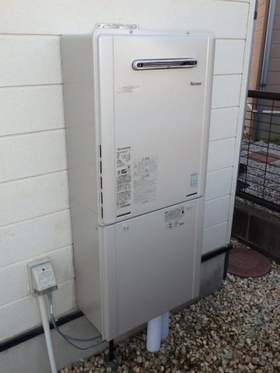 RUF-E2405SAW-13A リンナイ ガス給湯器