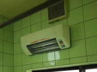 SDG-1200GB 高須 浴室暖房機交換工事