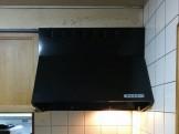 レンジフード交換 富士工業 BX3HL751BK