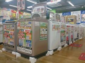 洗濯機コーナー1