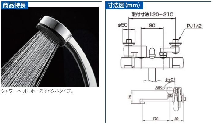 商品特長・寸法図(mm)