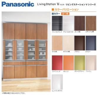 Panasonic(トールプラン)