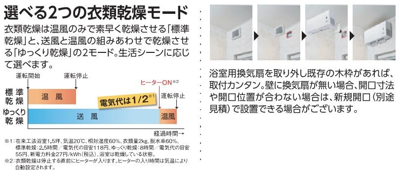 FY-24UWY5-W_おすすめ