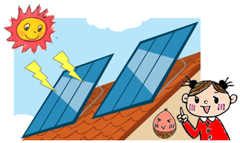 平成27年度 八王子市 太陽光発電システム補助金について