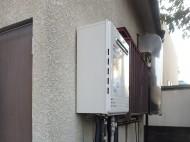 ノーリツ ガス給湯器 GT-C2052SAWX