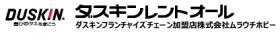 logo-e1622336032814