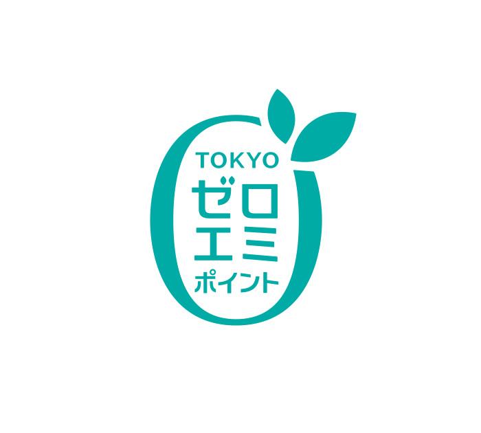 zero_logo_color